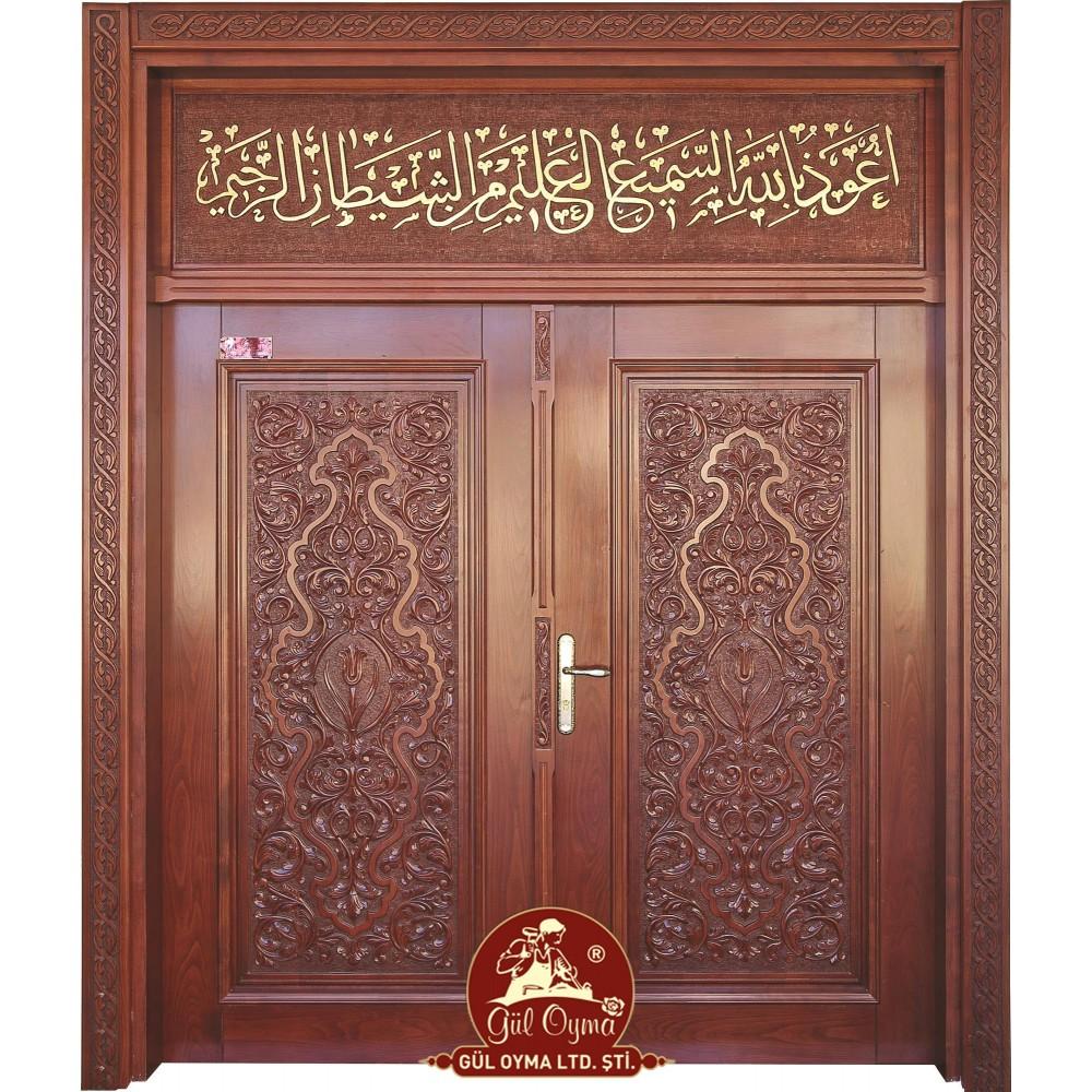 Mosque Door-119