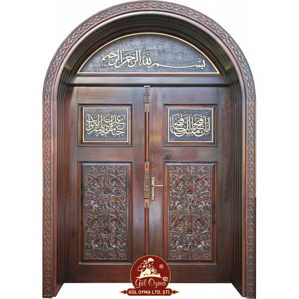 Mosque Door-126