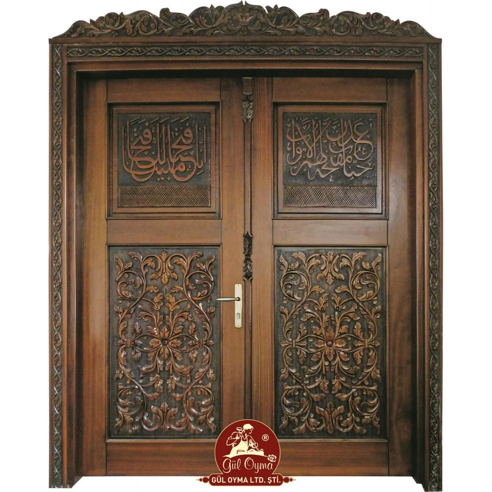 Mosque Door-130