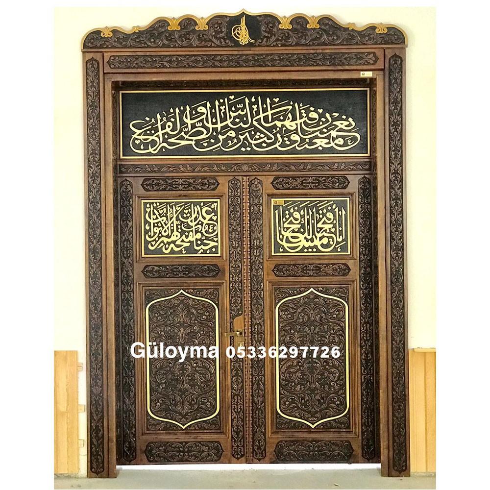 Camii Kapı -138