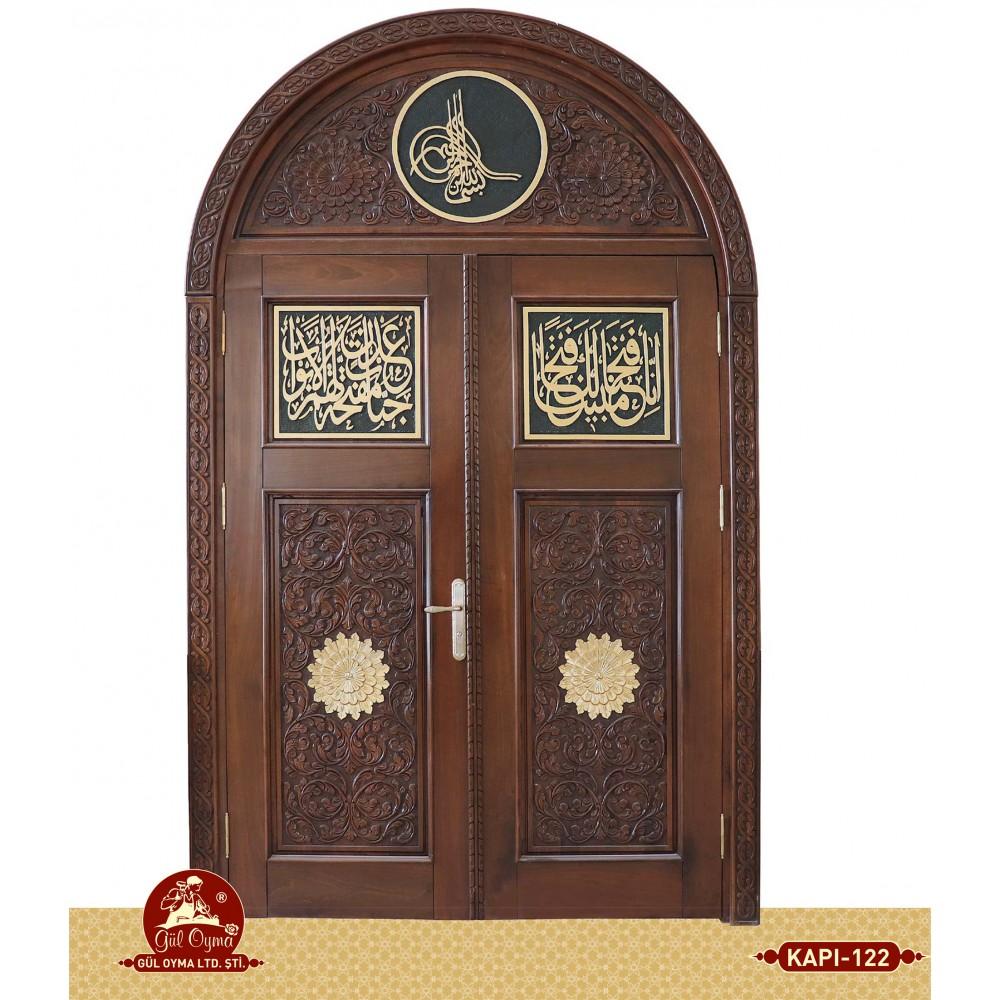 Mosque Door-122