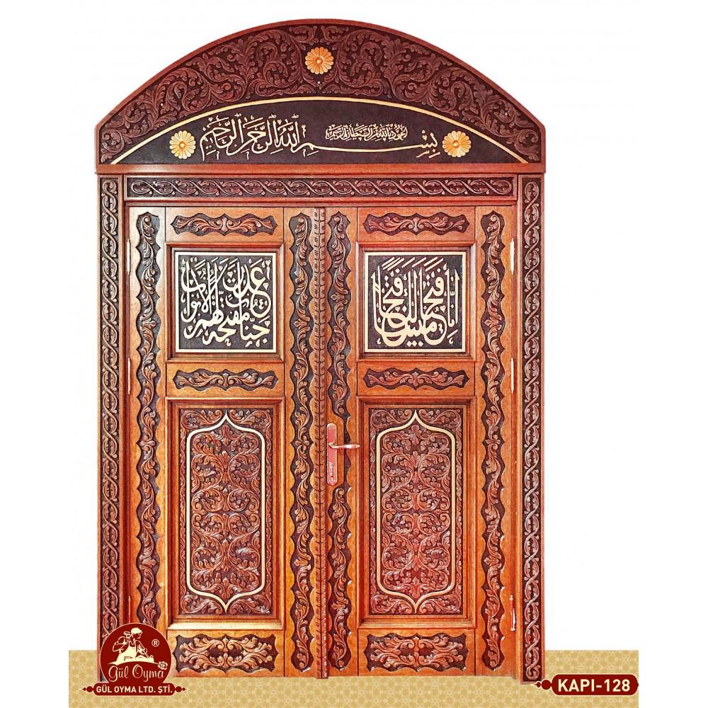 Mosque Door-128