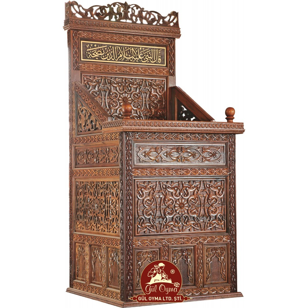 Mosque Chair-109