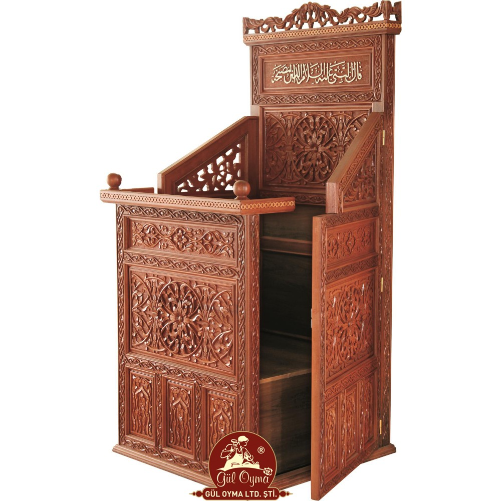 Mosque Chair-110