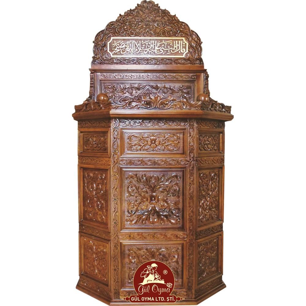 Mosque Chair-111