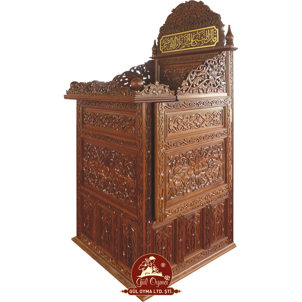 Mosque Chair-112
