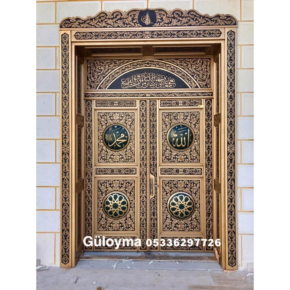 Camii Altun Kapı 001